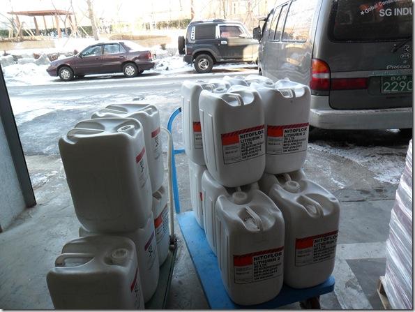 리슈린 바닥강화제 액상하드너 콘크리트바닥강화제 (54)