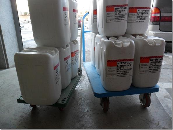 리슈린 바닥강화제 액상하드너 콘크리트바닥강화제 (56)
