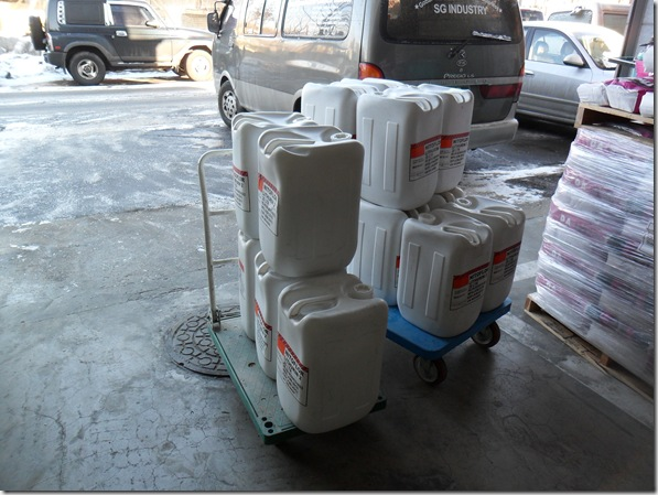 리슈린 바닥강화제 액상하드너 콘크리트바닥강화제 (53)